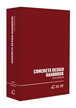 Concrete Design Handbook 4th ed.